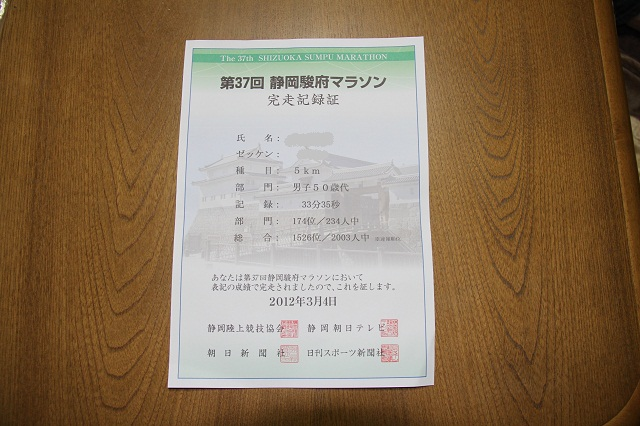 IMG_3371縮小