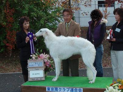 2007.11.03 105