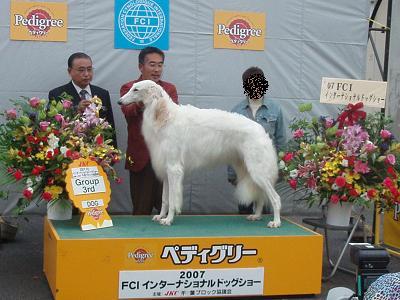 2007.11.11 042