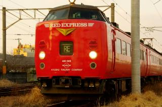 RED  EXPRESS