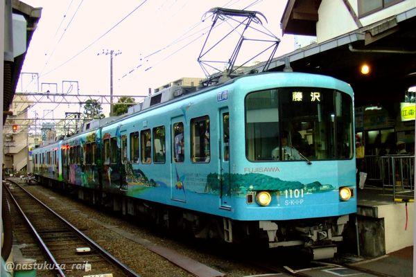 2009_0504.jpg