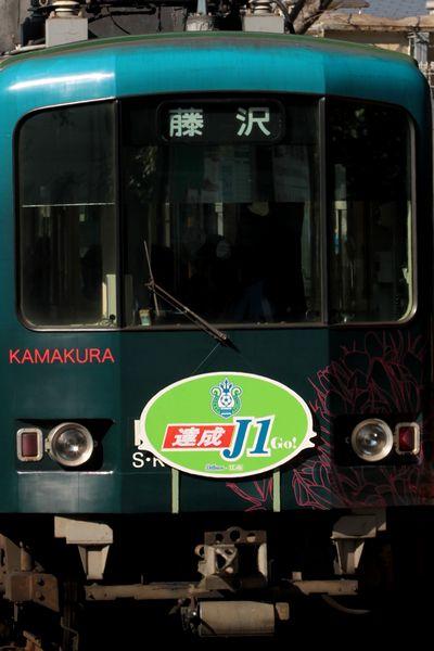 20100124.jpg