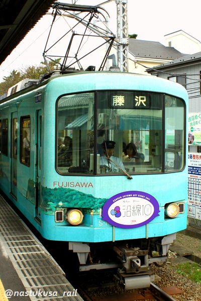 20111002.jpg