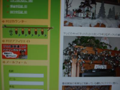 kiri2.jpg