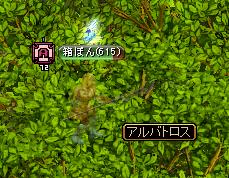 RedStone 10.06.21[00]