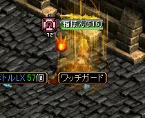 RedStone 10.06.22[01]