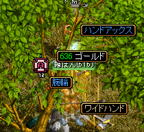 RedStone 10.06.24[00]
