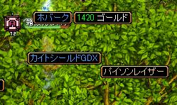 RedStone 10.06.25[03]