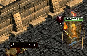 RedStone 10.06.25[02]