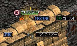 RedStone 10.06.28[02]