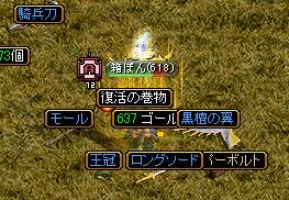 RedStone 10.06.28[00]