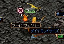 RedStone 10.07.01[00]