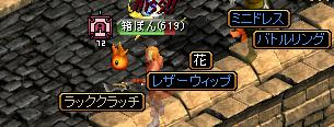 RedStone 10.07.02[05]