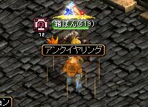 RedStone 10.07.02[02]