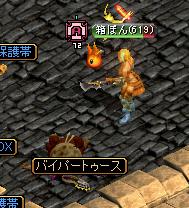 RedStone 10.07.04[01]
