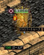 RedStone 10.07.03[01]
