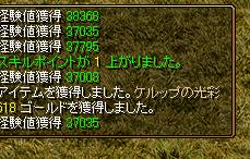 RedStone 10.07.12[01]