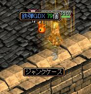 RedStone 10.07.09[00]