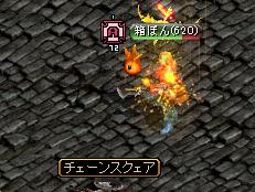 RedStone 10.07.08[00]