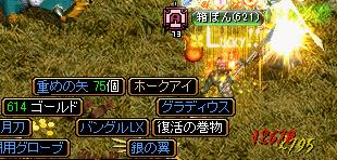 RedStone 10.07.13[01]
