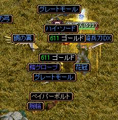 RedStone 10.07.16[00]