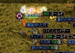RedStone 10.07.13[00]