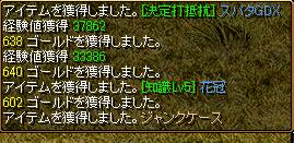 RedStone 10.07.17[04]