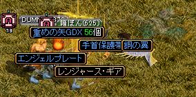 RedStone 10.07.23[00]