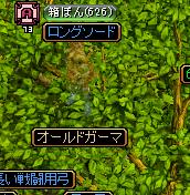 RedStone 10.07.26[04]
