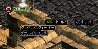 RedStone 10.08.06[00]