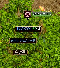 RedStone 10.08.16[05]