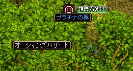 RedStone 10.08.16[01]
