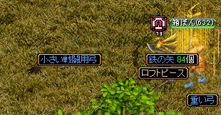 RedStone 10.08.24[00]