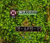RedStone 11.05.27[06]