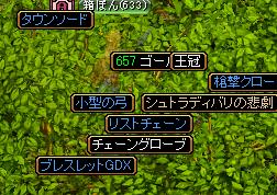 RedStone 11.05.29[04]