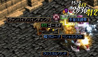 RedStone 11.06.05[00]