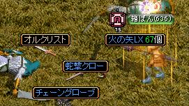 RedStone 11.06.05[07]