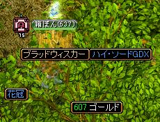 RedStone 11.06.09[04]