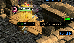 RedStone 11.06.10[10]