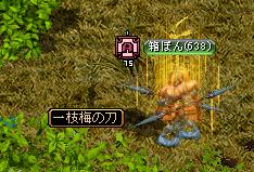 RedStone 11.06.13[02]