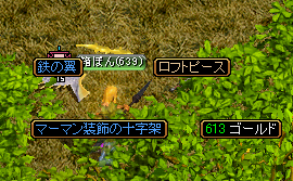 RedStone 11.06.16[01]