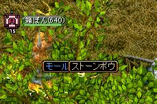 RedStone 11.06.17[00]