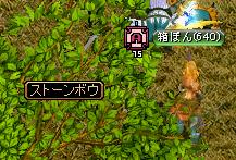 RedStone 11.06.17[07]
