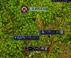 RedStone 11.06.17[06]