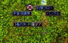 RedStone 11.06.19[07]