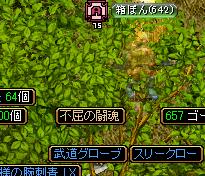 RedStone 11.06.19[11]