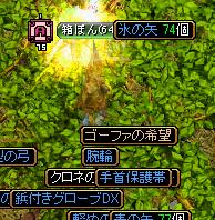 RedStone 11.06.19[09]