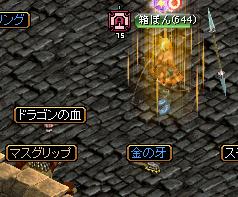 RedStone 11.06.23[05]