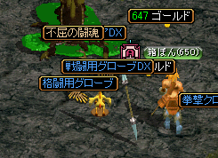 RedStone 11.07.02[04]