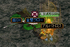 RedStone 11.07.04[00]